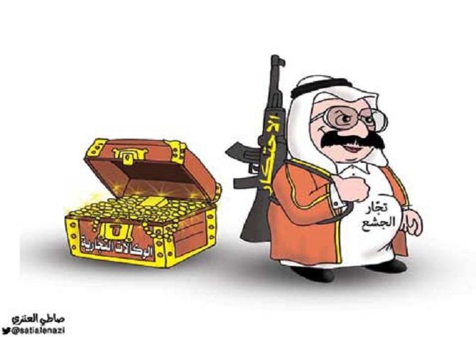 الوطن أون لاين (السعودية)  يوم الإثنين 5 يناير 2015