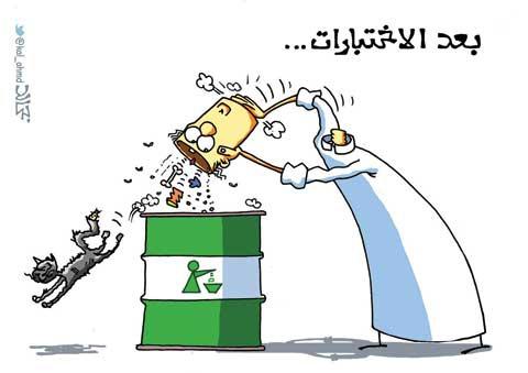 الوطن أون لاين (السعودية)  يوم الخميس 8 يناير 2015