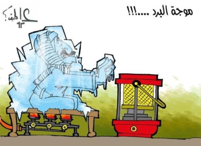 صحيفة سبق (السعودية)  يوم الثلاثاء 13 يناير 2015