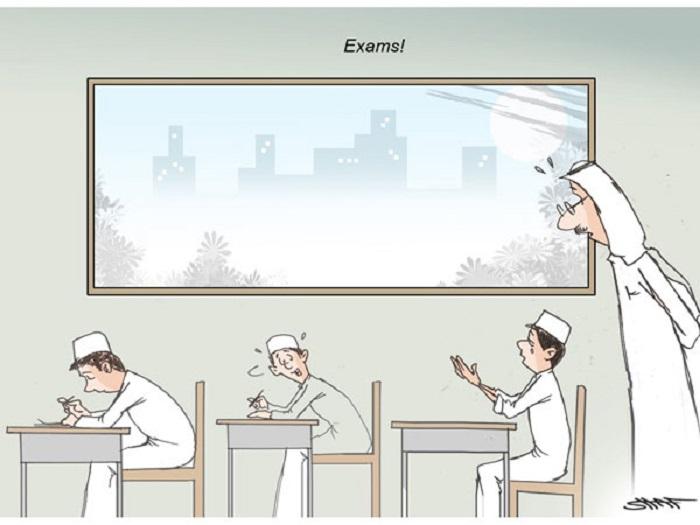 جريدة سعودي جازيت (السعودية)  يوم الإثنين 5 يناير 2015