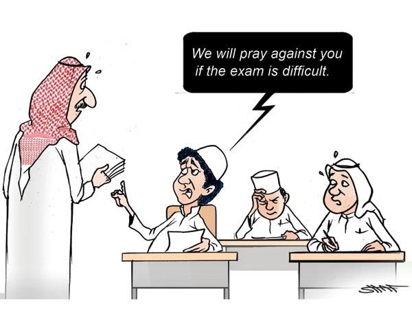 كاريكاتير جريدة سعودي جازيت (السعودية)  يوم الأربعاء 7 يناير 2015