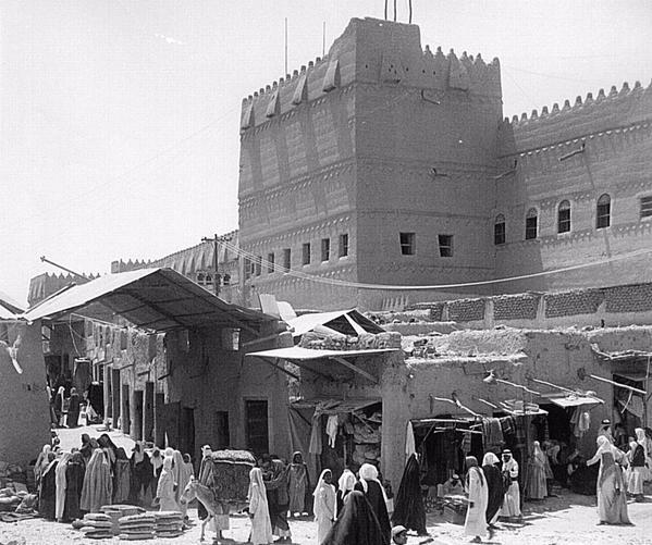 دارة الملك عبد العزيز