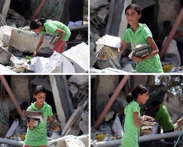 حرب غزة