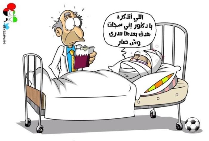 فهد الزهراني (السعودية)  يوم الثلاثاء 13 يناير 2015