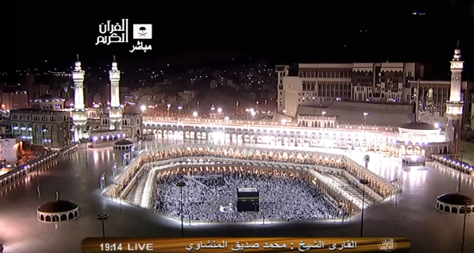 قناة القرآن الكريم