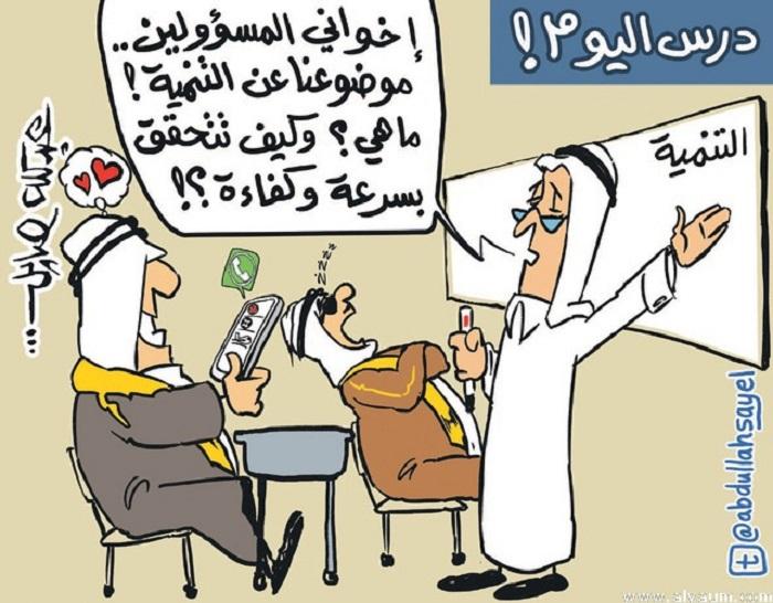 جريدة اليوم (السعودية)  يوم الخميس 1 يناير 2015