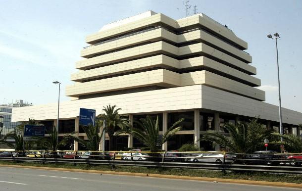 مستشفى أوناسيس