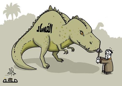 صحيفة مكة (السعودية)  يوم الخميس 8 يناير 2015
