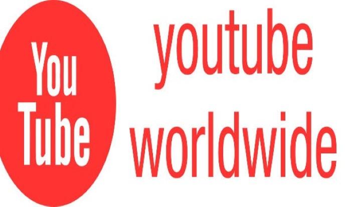 اليوتيوب نجم العالم