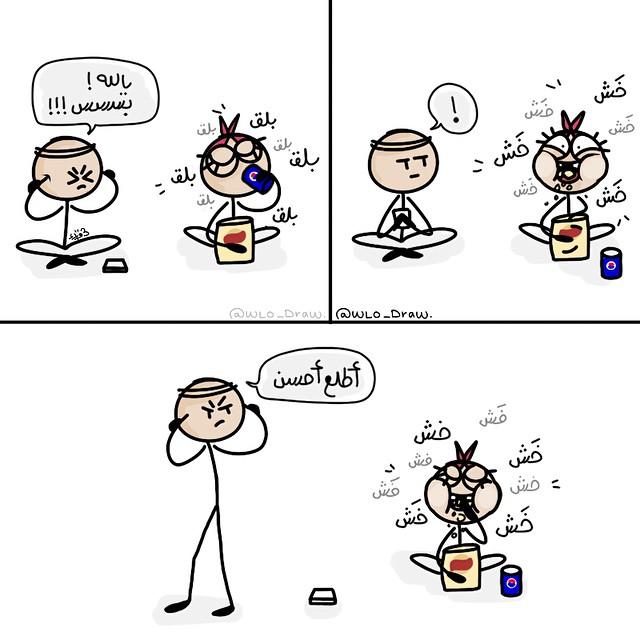المبدعة  السعودية ولاء محمد في رسم كرتون نستقرام