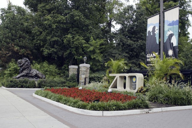 حديقة سميثسونيان