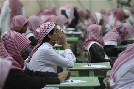 ورزارة التربية والتعليم تدرس حل ظاهرة التنمر في المدارس