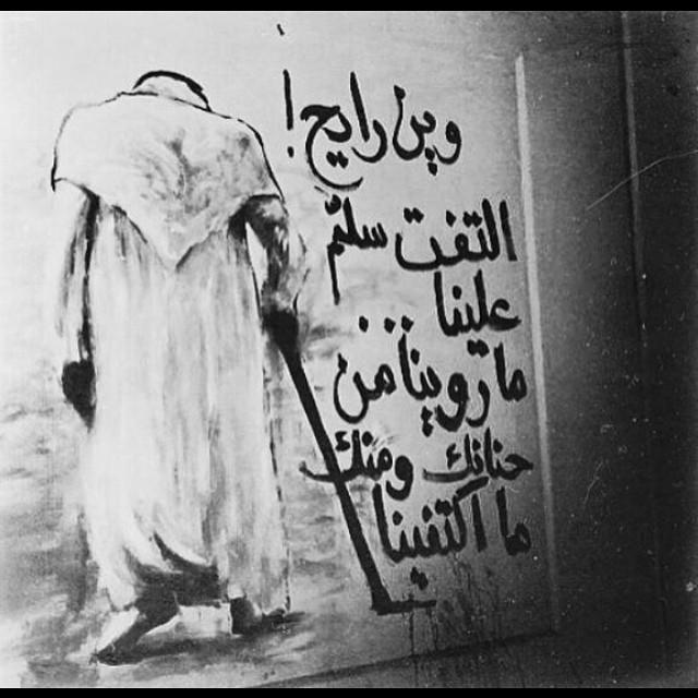 لوحة الملك الراحل عبدالله بن عبدالعزيز ، الفنان أحمد زهير على كورنيش جدة