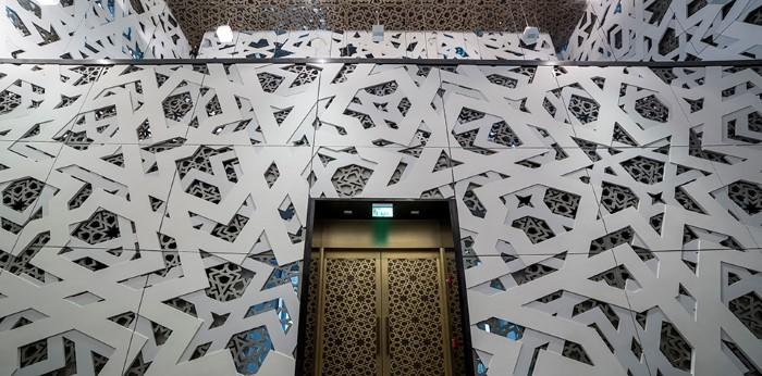 مسجد الملك عبدالله للبحوث والدراسات في الرياض يفوز بجائزة دولية تصميم معماري