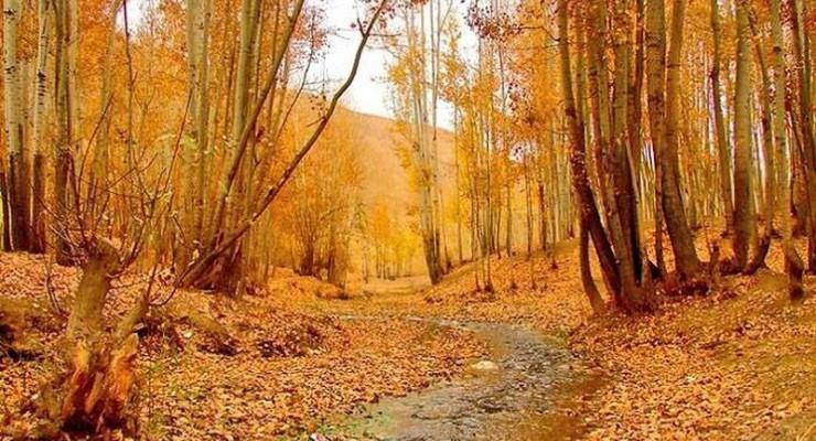عين على سحر الطبيعة في أفغانستان