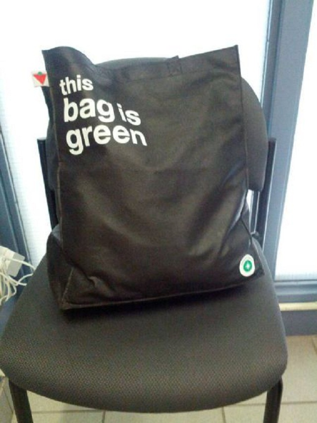 هذا الكيس أخضر