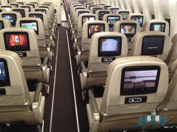 الخطوط الجوية السعودية2