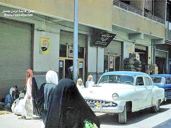 سوق الرياض قديما
