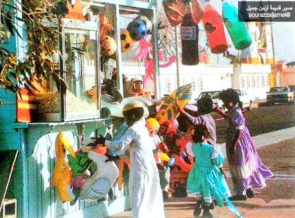 العيد قديما في جدة