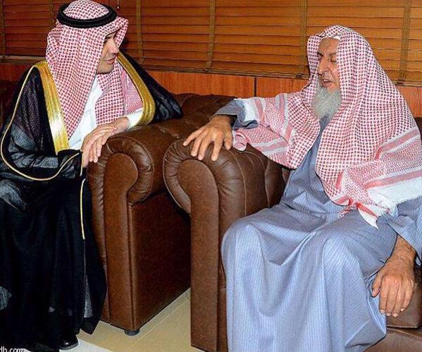 صور مفتي السعودية