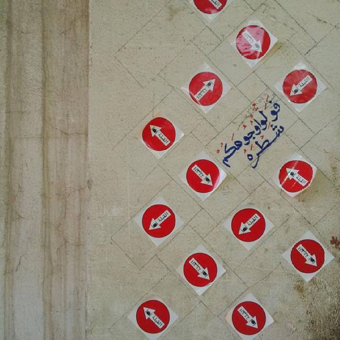 فن الشارع السعودي4