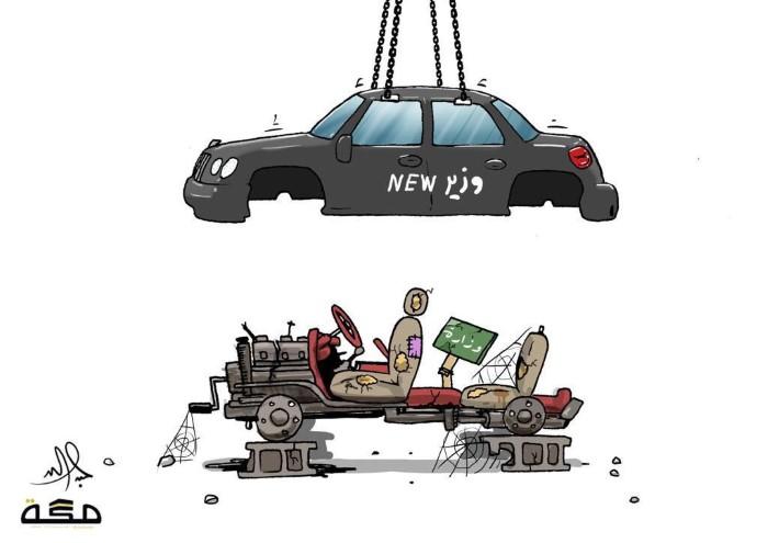 رسومات كاريكاتير عبدالله جابر