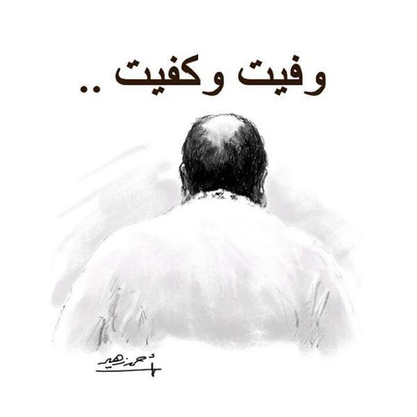 لوحة وفيت وكفيت عبدالرحمن بن مساعد