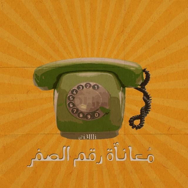 مبدع سعودي يصنع لوحات تايبوغرافي فكاهية