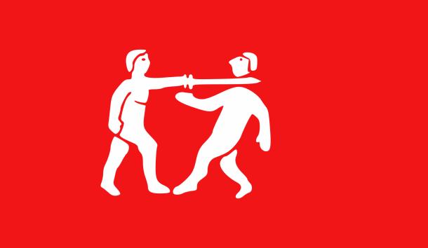 إمبراطورية بنين