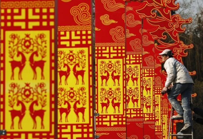 صور صينية