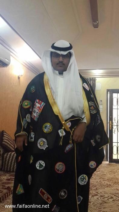كشاف سعودي