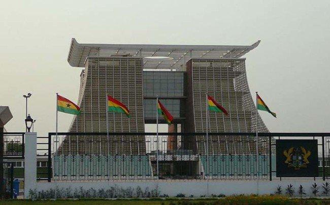 بيت رئيس غانا
