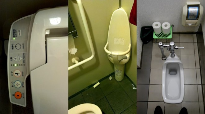 Japanese toilet technology