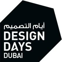 أيام التصميم