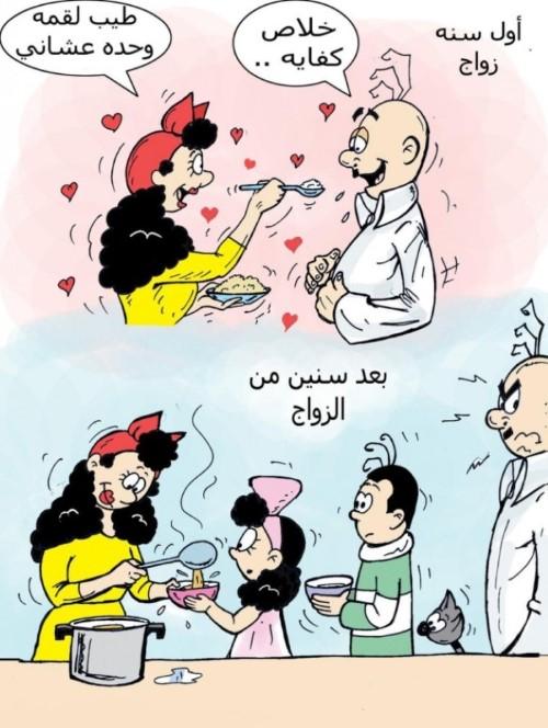 كاريكاتير -