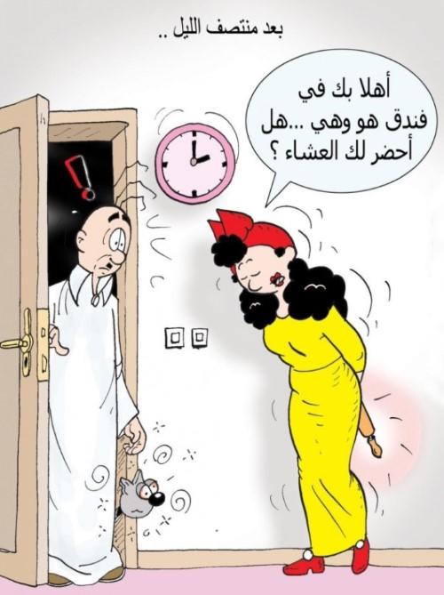 كاريكاتير - عبدالرحمن الزهراني (السعودية)  يوم الجمعة 5 ديسمبر 2014