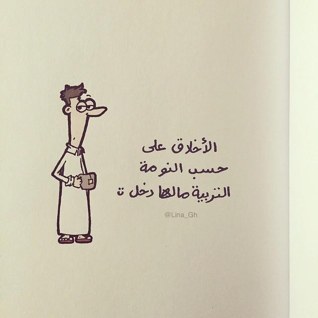 المبدعة لينا الغفيلي