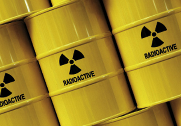 المواد الملوثة بالإشعاع