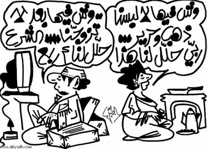 عبد السلام الهليل3