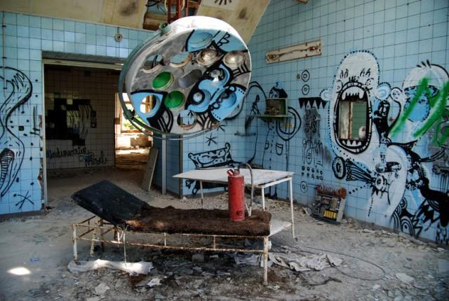 مستشفى بيلتز العسكري