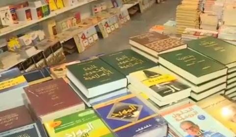 معرض الرياض للكتاب4