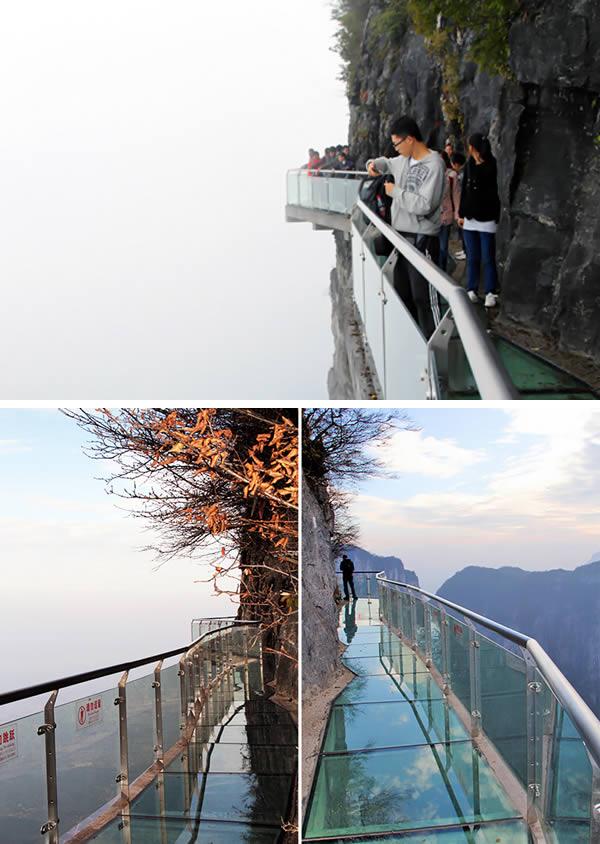 أجمل الممرات في الصين