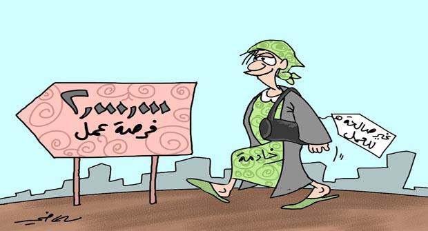 رسم كاريكاتير في السعودية