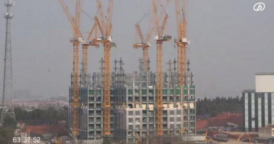 ناطحة سحاب 57 طابقاً تم بنائها 19 يوم