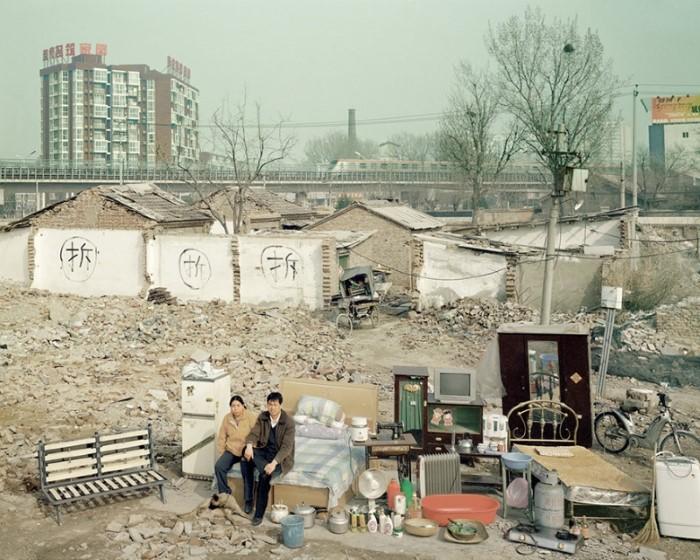 العائلات الصينية مع جميع  ممتلكاتهم