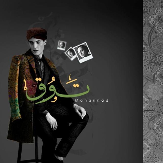 مبدع سعودي على انستقرام يصنع لوحات النجوم بنفحة عربية كلاسيكية