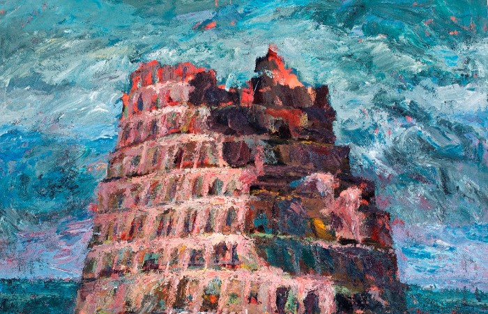 AYMAN BAALBAKI Babel