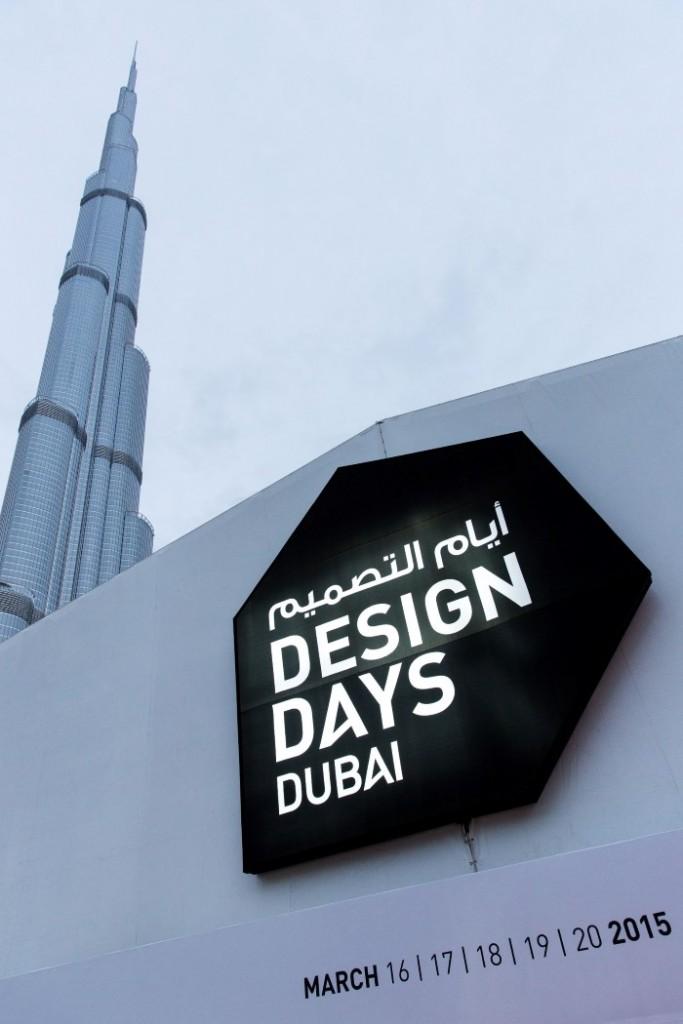 أيام التصميم 1