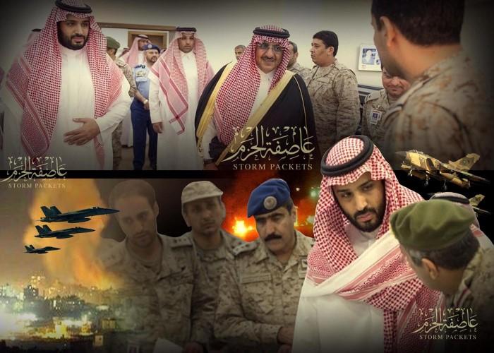 السعودية ودول التحالف تضرب الحوثيين في اليمن