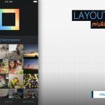تطبيق Layout